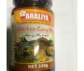 Araliya Chicken Curry Mix 350g