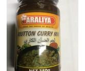 Araliya Mutton Curry Mix 350g
