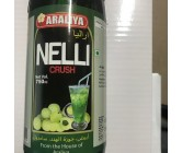 Araliya Nelli Crush 750ml
