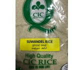 Cic Suwandel Rice 5kg