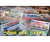Weekend Srilankan News Papers