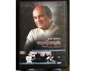 Sri Lankan Music DVDs