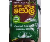 Ceynco Grated Coconut Dehy 1kg