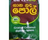 Ceynco Grated Coconut Dehy 250g