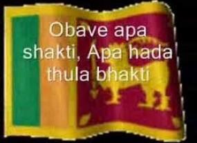 National Day in Sri Lanka