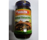 Araliya Ambuthiyal Mix 375g
