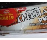 Munchee Chocolate Puff 200g