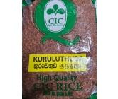CIC Kuruluthuda Rice 5kg