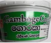 Freelan Gamboge Cream 500g