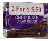 Maliban Cocolate Cream Bits Offer 2X 500g