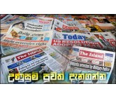 Weekend Srilankan News Papers