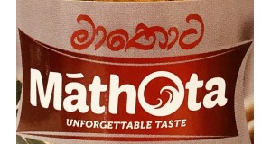 Mathota